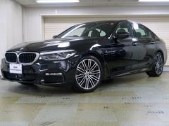 BMW523d Mスポーツ デビューパッケージ 黒革 認定中古車
