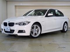 BMW330e Mスポーツ プラグインハイブリッドBMW認定中古車