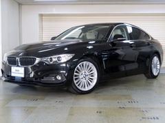 BMW420iグランクーペ ラグジュアリー アイボリーレザー