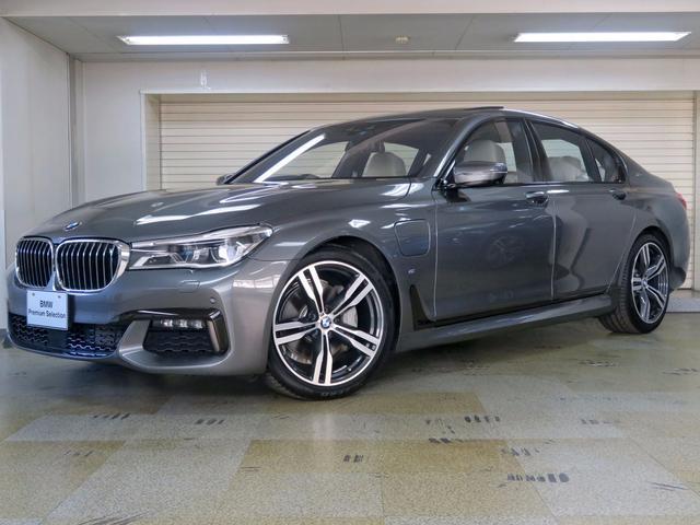 BMW 740eアイパフォーマンス Mスポーツ Rエンターテイメント