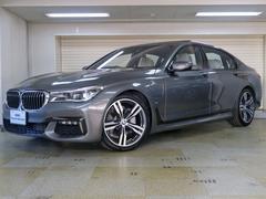 BMW740eアイパフォーマンス Mスポーツ Rエンターテイメント