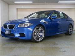 BMWM5 サンルーフ シルバーレザー BMW認定中古車