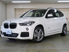 BMW X1xDrive 20i Mスポーツ アドバンスドアクティブP