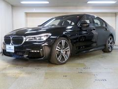 BMW740i Mスポーツ サンルーフ リモートパーキング LED
