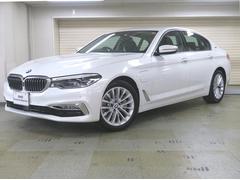 BMW530eラグジュアリー アイパフォーマンス BMW認定中古車