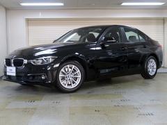 BMW330e プラグインハイブリッド BMW認定中古車