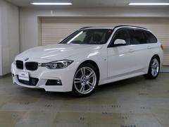 BMW320dツーリング Mスポーツ アクティブクルーズ 18AW