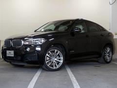 BMW X6xDrive 50i Mスポーツ コンフォートP 20AW
