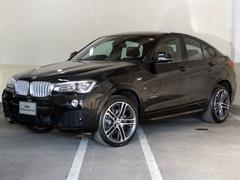 BMW X4xDrive 28i Mスポーツ LEDライト 20AW