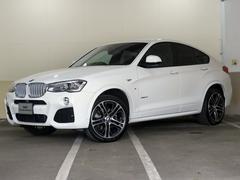 BMW X4xDrive 28i Mスポーツ ブラックレザー 20AW
