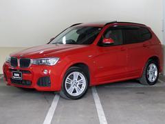 BMW X3xDrive 20i Mスポーツ サンルーフ ウッドトリム