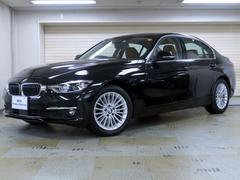 BMW320iラグジュアリー レーンチェンジ アクティブクルーズ