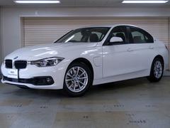 BMW330eアイパフォーマンス アクティブクルーズ