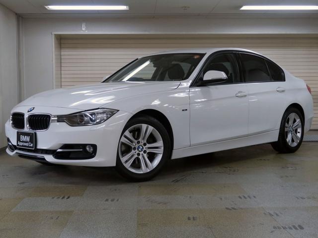 BMW 320i スポーツ BMW認定中古車 クルーズコントロール