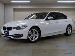 BMW320i スポーツ BMW認定中古車 クルーズコントロール