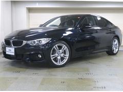 BMW420iグランクーペ Mスポーツ アクティブクルーズ18AW