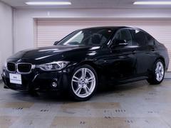 BMW320i Mスポーツ アクティブクルーズ LEDヘッドライト