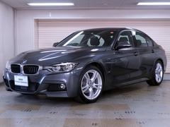 BMW330e Mスポーツアイパフォーマンス プラスパッケージ
