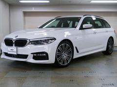 BMW523dツーリング Mスポーツ アクティブクルーズ LED