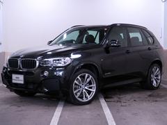 BMW X5xDrive 35d Mスポーツ セレクトP 20AW