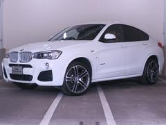 BMW X4xDrive 28i Mスポーツ サドルブラウンレザー