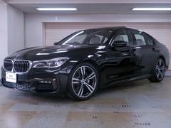 BMW740i Mスポーツ 電動ガラスサンルーフ 20AW