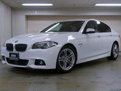 BMW523i Mスポーツ アクティブクルーズ 黒革 18AW