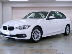 BMW330eアイパフォーマンス アクティブクルーズコントロール