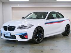 BMWベースグレード Mパフォーマンスパーツ スポーツストライプ