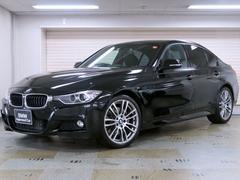 BMWアクティブハイブリッド3Mスポーツ 黒革 全国BMW1年保証