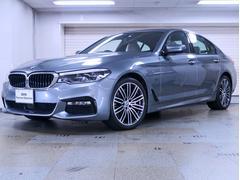 BMW540i Mスポーツ デビューパッケージ 白革 認定中古車