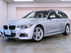 BMW320i Mスポーツ アクティブクルーズ レーンチェンジW