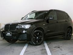 BMW X3セレブレーションエディションブラックアウト 全国200台限定