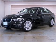 BMW330eラグジュアリーアイパフォーマンス ブラックレザー