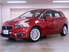 BMW218dアクティブツアラー セレクション 全国180台限定車