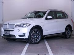 BMW X5xDrive 40e xライン セレクトP モカレザー