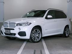 BMW X5xDrive 40e Mスポーツ セレクトP モカレザー