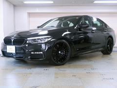 BMW523d Mスポーツ デビューパッケージ 弊社オリジナル仕様