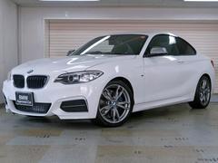 BMWM235iクーペ パーキングサポートP 全国BMW1年保証