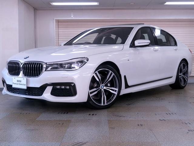 BMW 740i Mスポーツ 黒革 ハーマンカードン 認定中古車