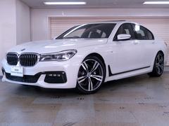 BMW740i Mスポーツ 黒革 ハーマンカードン 認定中古車