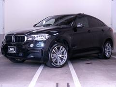 BMW X6xDrive 35i Mスポーツ セレクトP 黒革