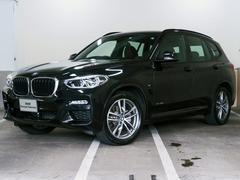 BMW X3xDrive 20i MスポーツハイラインP イノベーション