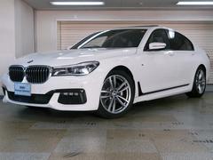 BMW740i Mスポーツ リモートパーキング モカレザー