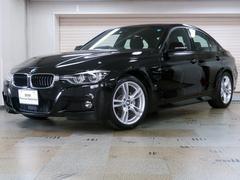 BMW330e Mスポーツアイパフォーマンス BMW認定中古車