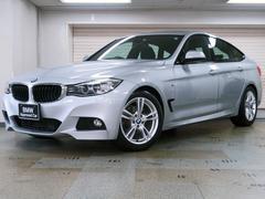 BMW320iグランツーリスモ Mスポーツ 黒革 BMW認定中古車