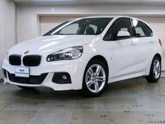 BMW218iアクティブツアラー Mスポーツ パーキングサポートP
