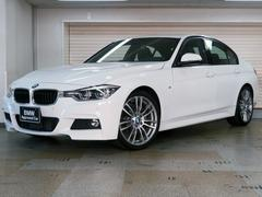 BMW340i Mスポーツ アドバンスドアクティブセーフティーP