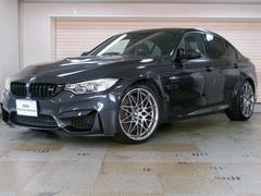 BMWM3セダン 30ヤーレM3 日本限定30台