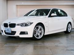 BMW330e Mスポーツアイパフォーマンス アクティブクルーズ